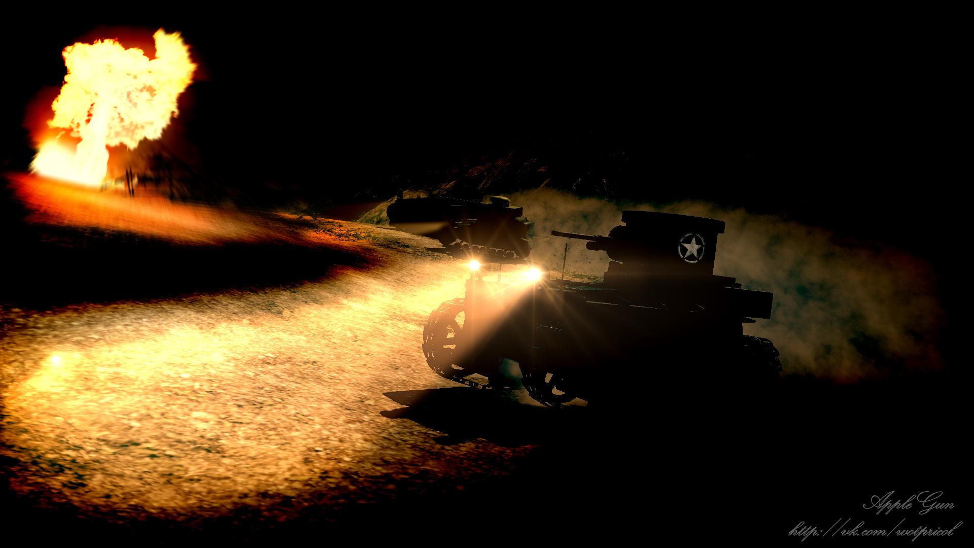 Танки ночью фото