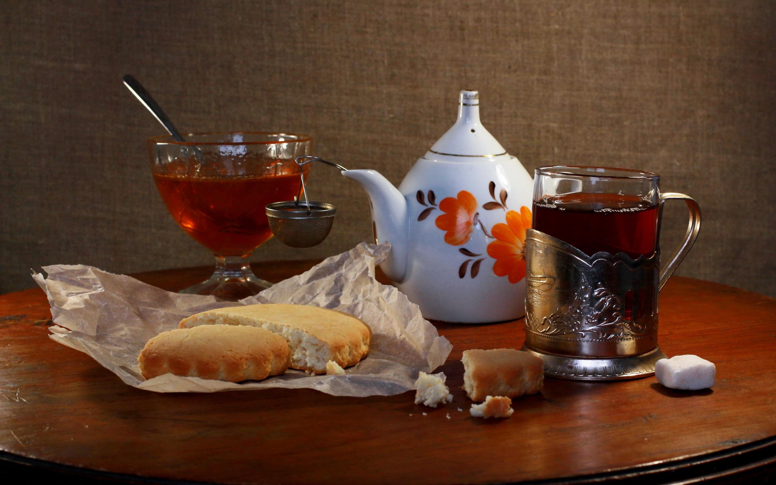 Арт, открытки чай на завтрак
