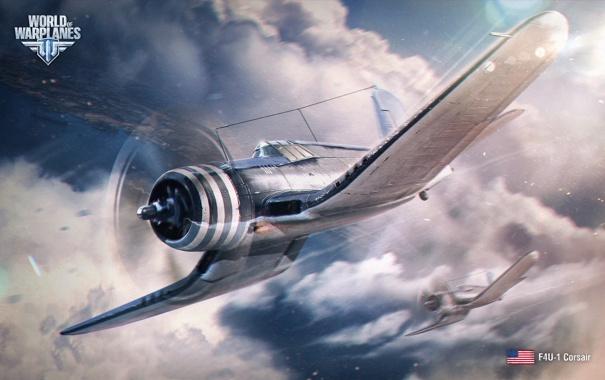 Фото обои Небо, Облака, Самолет, Истребитель, Земля, Авиация, Wargaming Net