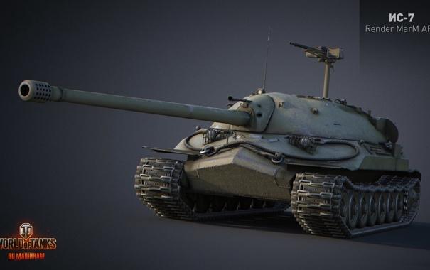 Фото обои танк, USSR, СССР, танки, WoT, ИС-7, Мир танков