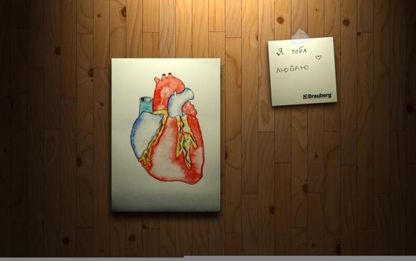Фото обои любовь, стол, сердце, записка, люблю