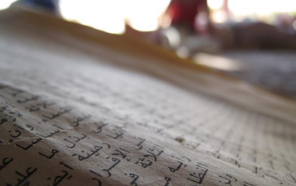 Фото обои буквы, арабская вязь, вязь, папирус