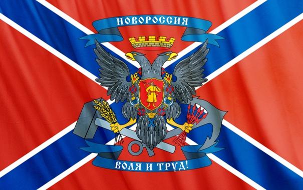 https://img2.badfon.ru/wallpaper/big/4/95/novorossiya-flag-gerb-2952.jpg
