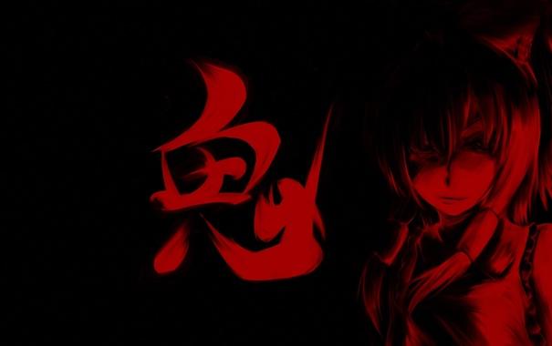 Фото обои девушка, темный фон, красное, арт, иероглиф, touhou, hakurei reimu