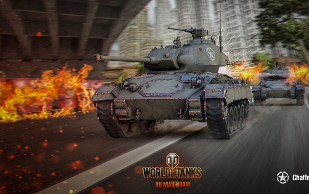 Фото обои tank, Chafee, Америка, танк, танки, США, World of Tanks