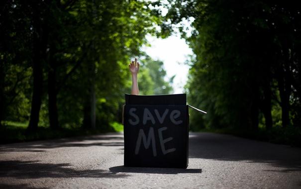 Фото обои коробка, улица, save me