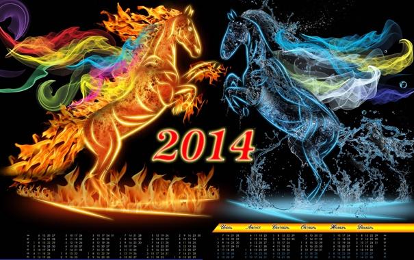 Фото обои вода, огонь, лошадь, календарь, 2014