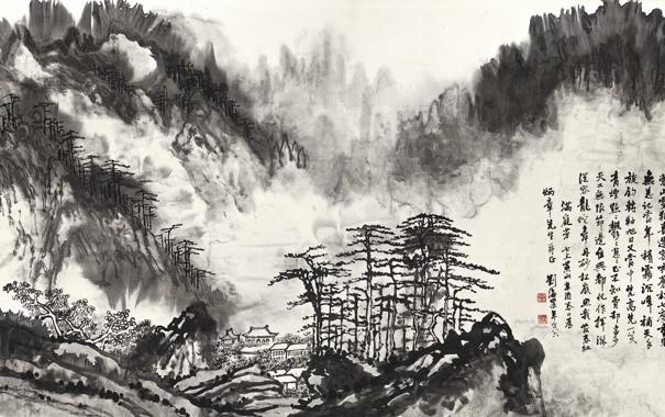 Фото обои деревья, пейзаж, азия, рисунок, иероглифы