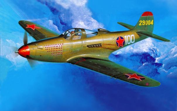 Фото обои авиация, истребитель, арт, самолёт, американский, Airacobra, P-39