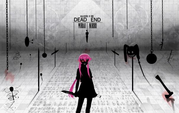 Фото обои нож, тени, цепи, розовые волосы, mirai nikki, юно гасай, Дневник будущего