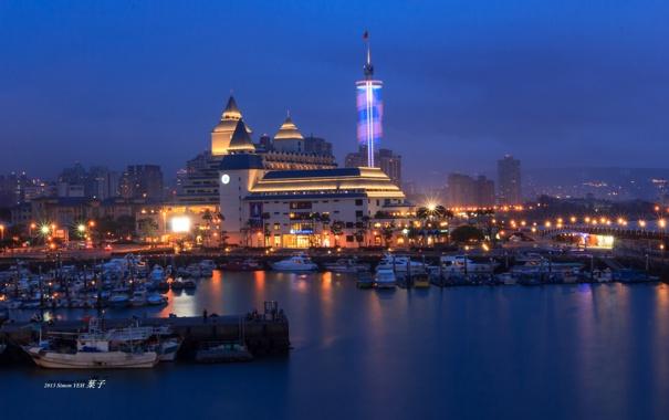 Фото обои ночь, город, огни, гавань