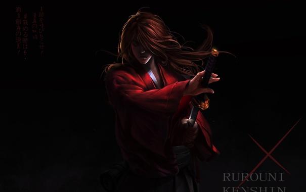 Фото обои темно, меч, катана, арт, парень, кимоно, rurouni kenshin