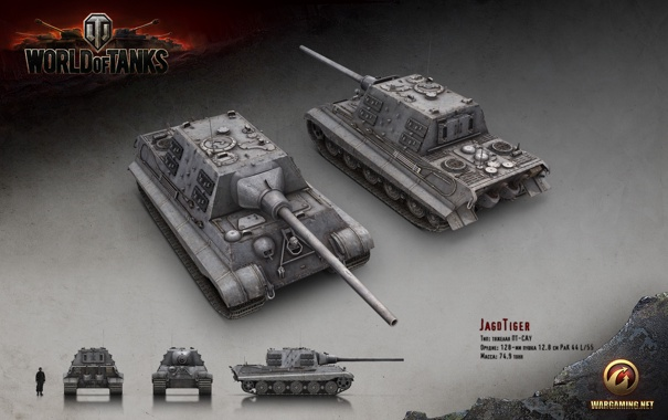 Фото обои Германия, танк, танки, рендер, WoT, World of Tanks, Jagdtiger