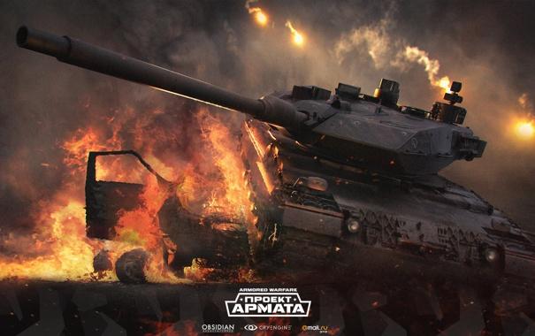 Фото обои огонь, разрушение, танк, tanks, CryEngine, mail.ru, Armored Warfare