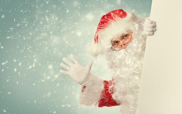 Фото обои очки, борода, Санта Клаус, Дед Мороз