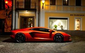 Обои Авто, Город, Lamborghini, Оранжевый, Здание, вид сбоку, Суперкар