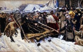 Обои картина, Боярыня Морозова, Суриков