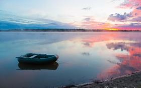 Картинка рассвет, заря, утро на реке, рыбацкое утро