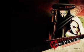 "Обои фильм, актёры, Натали Портман, V for Vendetta, Хьюго Уивинг, ""V"" значит вендетта"