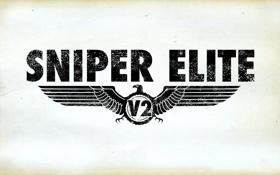 Обои игра, логотип, стимулятор, Sniper Elite v2