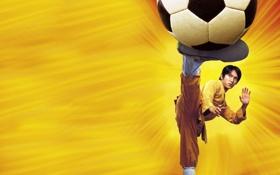Картинка мяч, удар, кунг фу, Убойный футбол, Siu lam juk kau, Стивен Чоу