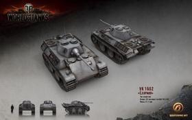 Обои Германия, танк, танки, рендер, Leopard, WoT, World of Tanks