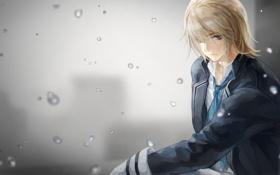Картинка грусть, настроение, парень, блондин