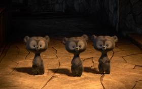 Картинка мультфильм, тройняшки, студия Pixar, храбрые медвежата