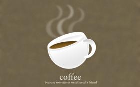 Картинка текст, чашка, coffee, горячий кофе