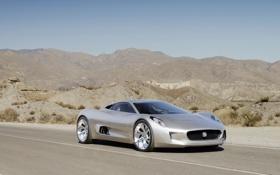 Картинка Concept, Jaguar, концепт, суперкар, автомобиль, C-X75