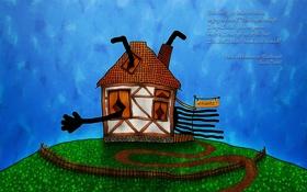 Обои рисунок, забор, руки, домик