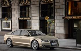 Обои Audi, wall street