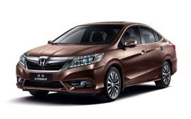 Картинка Honda, Concept, car, fon, концепт, хонда, Crider