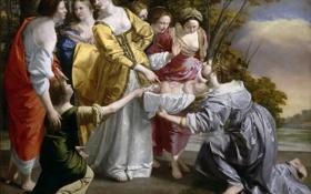 Картинка картина, религия, мифология, Орацио Джентилески, Нахождение Моисея