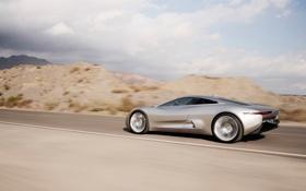 Обои дорога, авто, скорость, ягуар, jaguar