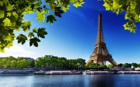 Обои деревья, город, река, фото, Париж, Эйфелева башня