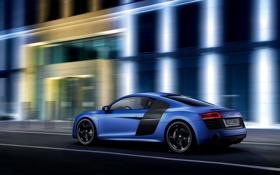 Обои Audi, Ауди, Синий, Машина, V10, Спорткар, Plusx