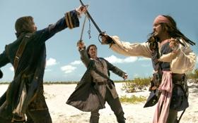 Картинка драка, пираты карибского моря, pirates of the caribbean