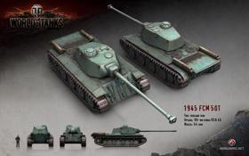 Обои Франция, танк, танки, рендер, WoT, World of Tanks, Wargaming.net