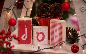 Обои Новый Год, праздник, Christmas, New Year, Рождество