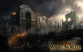 Картинка пожар, wall, Властелин Колец, руины, назгул, nazgul, The Lord of the Rings