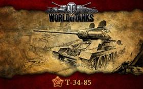 Картинка СССР, WoT, Т-34-85, танки, World of Tanks