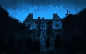 Обои ночь, дом, забор, призраки, особняк, The Woman in Black, Женщина в черном