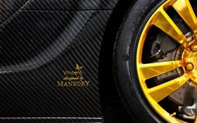 Обои авто, дизайн, золото, колесо, карбон, диск, спорткар