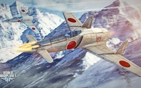 Картинка снег, самолет, Япония, aviation, авиа, MMO, Wargaming.net