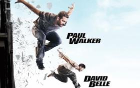 Обои Пол Уокер, 13-й район, Brick Mansions, Давид Белль, Кирпичные особняки