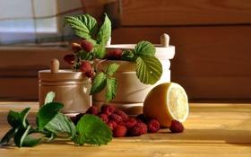 Картинка лимон, малина, ягоды