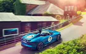 Картинка машина, Concept, синий, Jaguar, концепт, в движении, Project 7