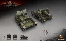 Обои танк, СССР, танки, рендер, WoT, World of Tanks, Wargaming.net