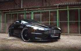 Картинка Aston Martin, завод, DBS, промзона, Edo
